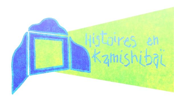histoires en kamishibaï